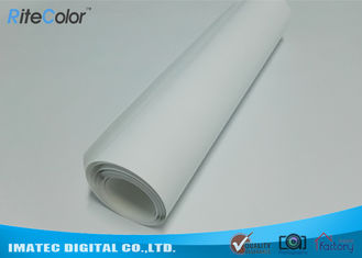 Microporous Blank Resin Coated Photo Paper For Canon / HP / Epson Printers