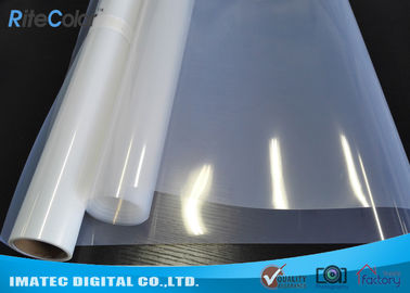 "চীন Translucent Positive Screen Printing Inkjet Film Roll 42"" 60"" Polyester Based সরবরাহকারী"