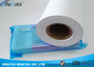 Glossy PP Synthetic Paper Roll , Wide Format PP Inkjet Printing Paper