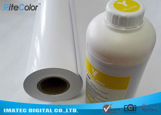 Single Side Inkjet Printing Cast Coated Paper , White Large Format Glossy Photographic Paper