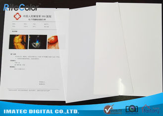 Ceramic White Medical X - ray Film / Laser Printer Film PET Based
