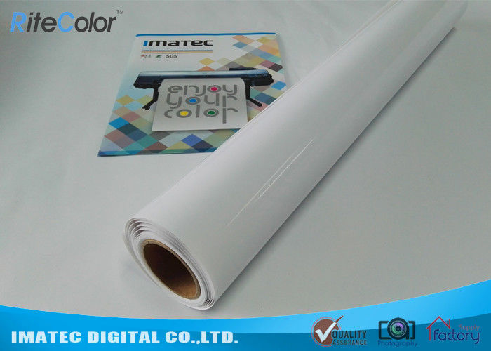 "Resin Coated Photo Paper Silicon Coating Glossy Photographic Paper 60"" Width সরবরাহকারী"