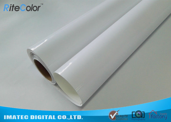 High Glossy Inkjet Print  Resin Coated Photo Paper A4 A3 4R Fast Dry Smooth Touch সরবরাহকারী