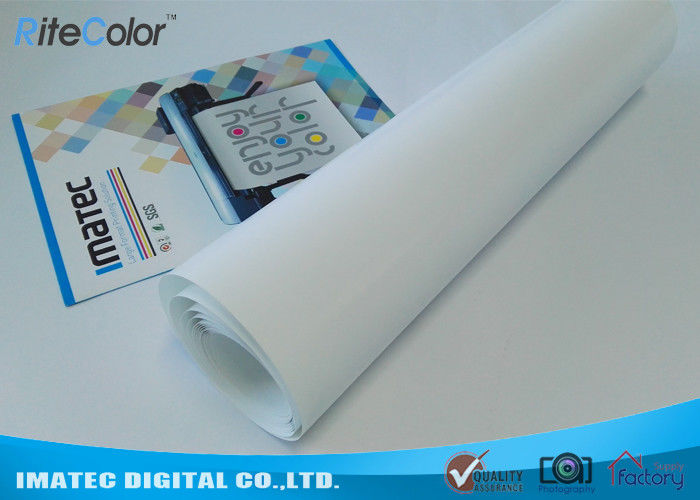 Poster Printing Satin Photographic Paper 260Gsm Coating Paper With Resin সরবরাহকারী