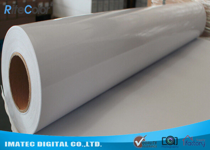 "Brightness Instant Dry Cast Coated Photo Paper Inkjet 24"" / 36"" / 42"" Width One Side Coating"