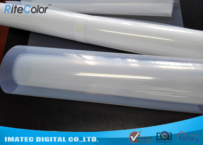 Polyester Based Inkjet Positive Film For Screen Printing Color Separation সরবরাহকারী