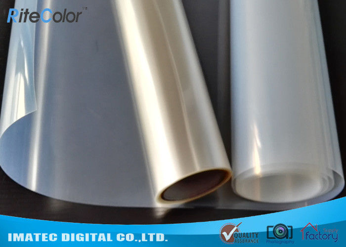 100mic Transparent PET Inkjet Screen Printing Film IPF100 For Plate Making
