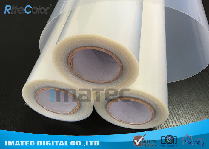 Waterproof Transparent Positive Inkjet Screen Printing Film 100 Micron , Plate - Making Film