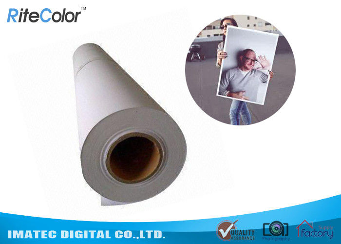 240gsm Aqueous RC Luster Photo Paper / Inkjet Photo Paper Roll
