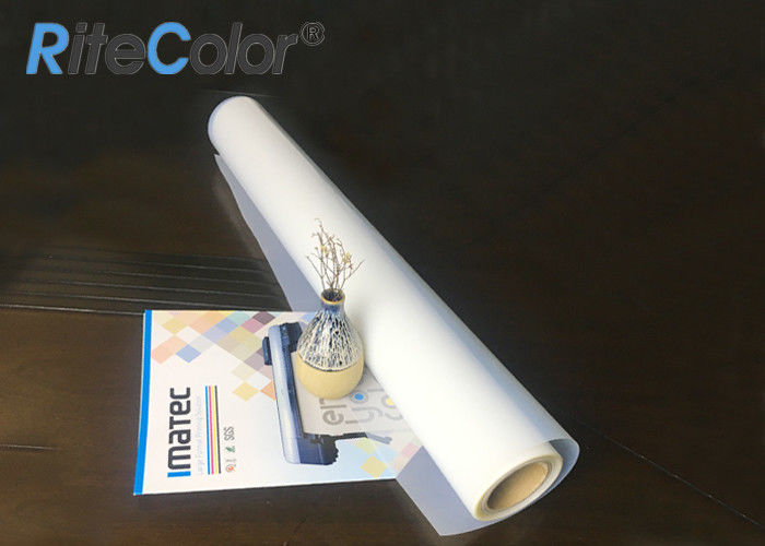 Milky White Polyester Clear Inkjet Film / Transparency Film For Inkjet Printers