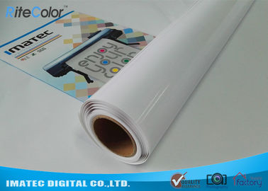 চীন Aqueous Glossy Synthetic Digital Print Paper 8 Mil / 205 Micron Polypropylene Base কারখানা