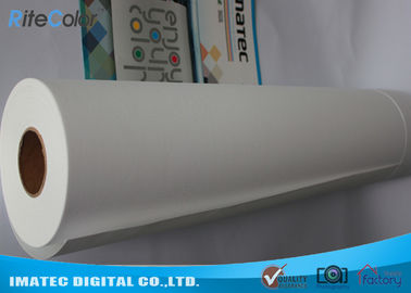 চীন Inkjet Matte Water Resistant Polyester Fabric Roll 220Gsm For Pigment Digital Printing কারখানা