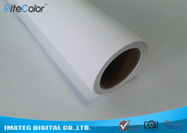 "24"" 260Gsm Blank Stretched Polyester Canvas Roll Pigment - Based 300D×600D"