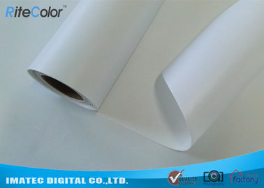 চীন Outdoor Waterproof Canvas Fabric 260gsm Solvent Polyester Canvas For Inkjet Print কারখানা