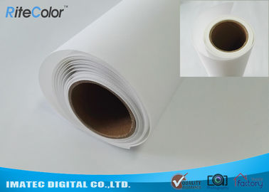 চীন Inkjet Print Fabric Polyester Canvas Rolls With Blank White Matte Coated Surface কারখানা