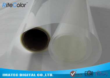 চীন High Dmax Rigid Inkjet Screen Printing Film , Matte Transparency PET Clear Film পরিবেশক