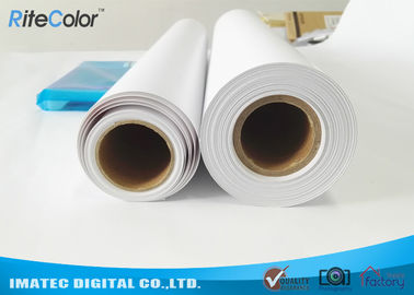 চীন Ultra Premium Luster Inkjet Photo Paper Roll 270gsm Super White for Aqueous Ink পরিবেশক