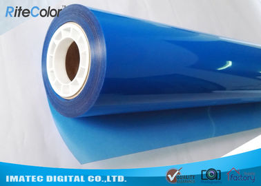 চীন High Definition Inkjet Medical Imaging Film Rolls PET Blue Sensitive 215 Micron পরিবেশক
