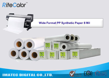 চীন Tear Resistance PP Synthetic Paper 8 Mil Water - Based Matte Polypropylene Film কারখানা