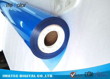 চীন Blue Sensitive Medical Imaging Film 215 Micron Inkjet Medical X Ray PET Film Rolls পরিবেশক